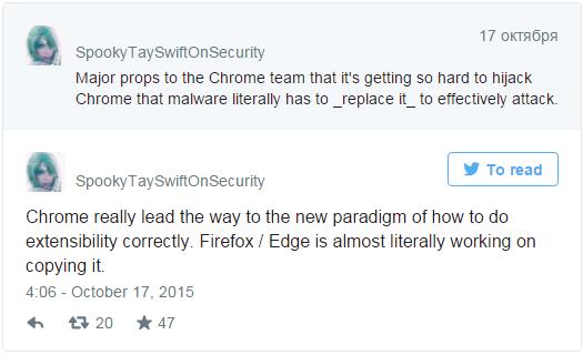 SpookyTaySwiftOnSecurity tweet 2
