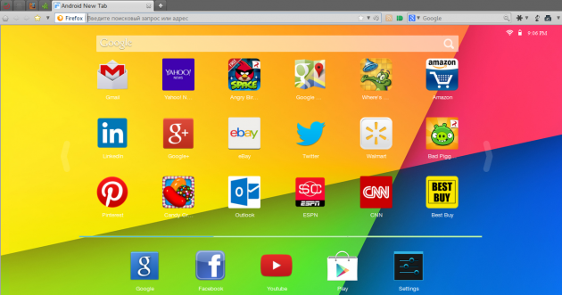 Android New Tab - a new Firefox tab in the style of Android