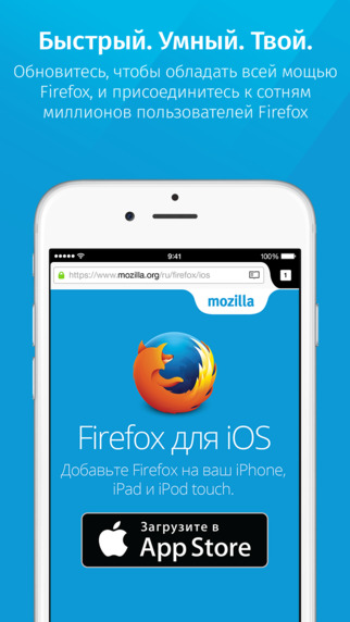 Web browser Firefox Screenshot