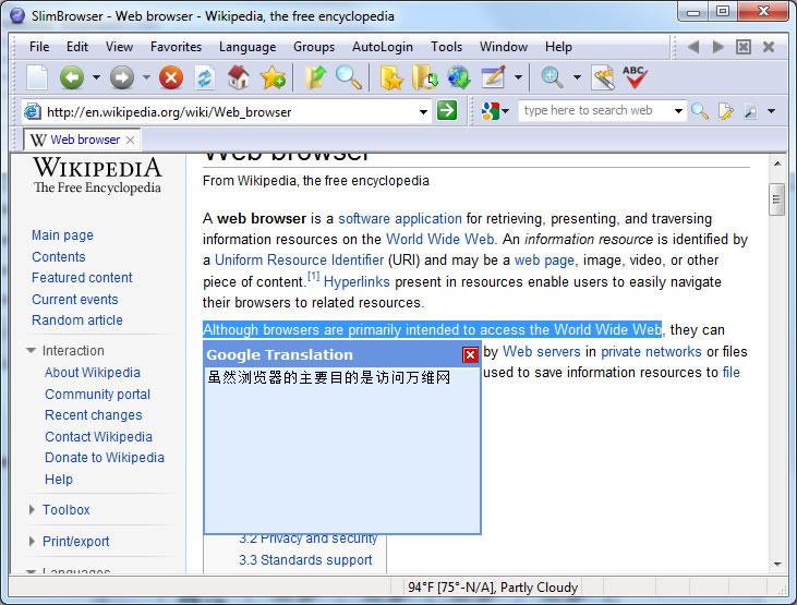 web browser screenshot